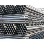 Покупка алюминиевых труб в Днепре (Днепропетровске)