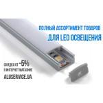 Расширение каталога товаров для LED освещения.